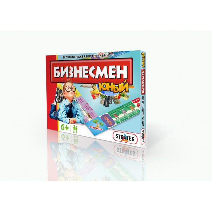 Игра экономическая, настольная «Юный бизнесмен», на русском