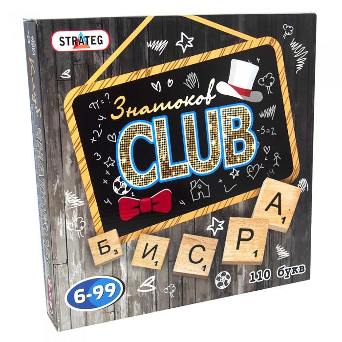 Игра настольная «CLUB Знатоков», на русском языке