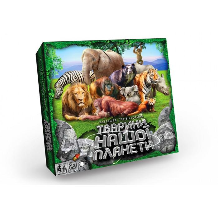 Игра настольная Животные нашей планеты 2 укр