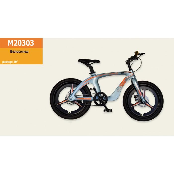 Велосипед 2-х колесный 20