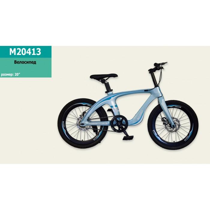 Велосипед 2-х колес. 20