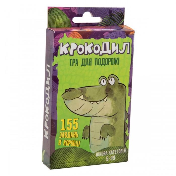 Игра «Крокодил», украинский язык