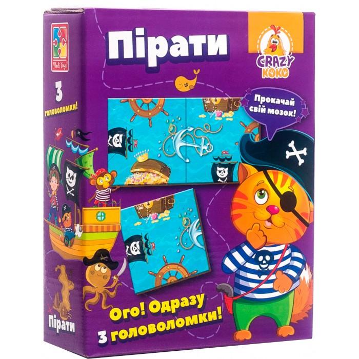 Игра головоломка 3в1 коробке CRAZY KOKO Головоломка. пираты