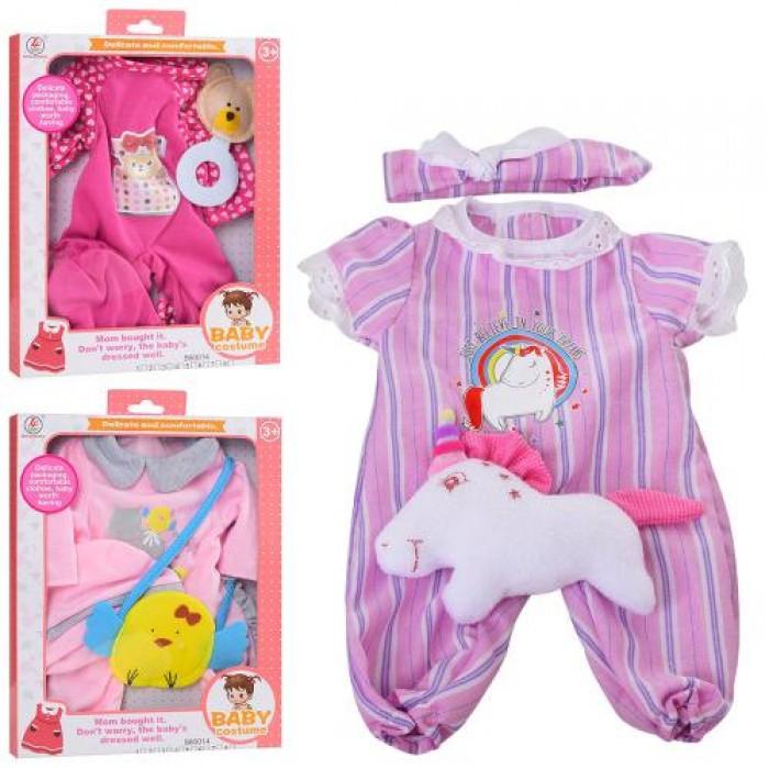 Кукольный наряд, игрушка