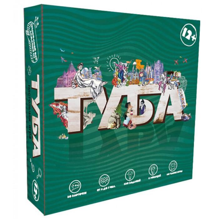 Игра «Туба» развлекательная, на русском