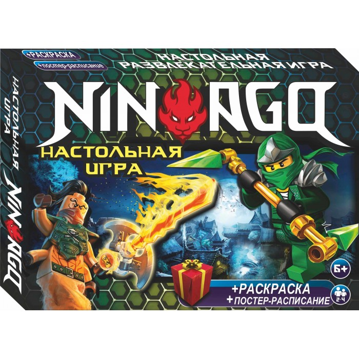 Игра «Ниндзяго»