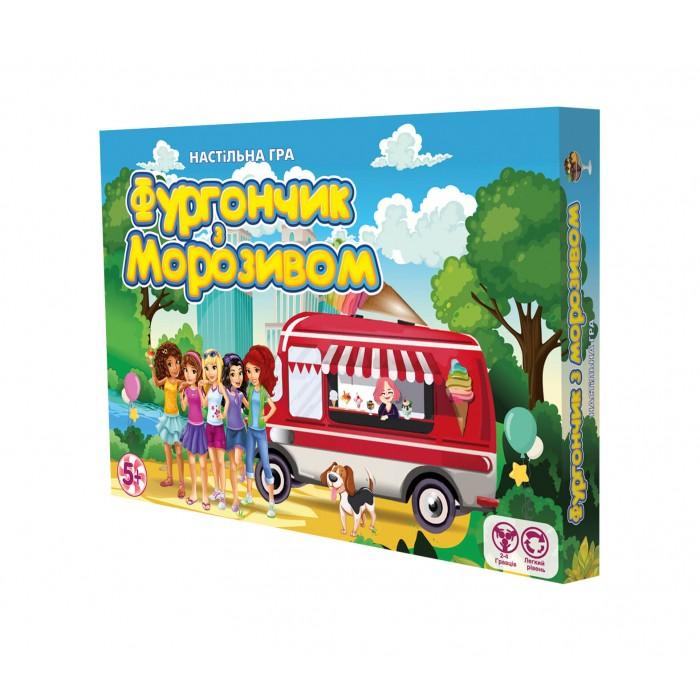 Игра «Фургончик з морозивом», на украинском языке