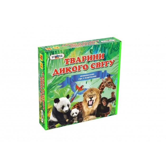 Игра «Животные дикого мира - украинская версия»