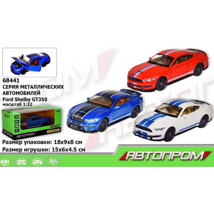 Машина «АВТОПРОМ» Ford Shelby GT350 на батарейках