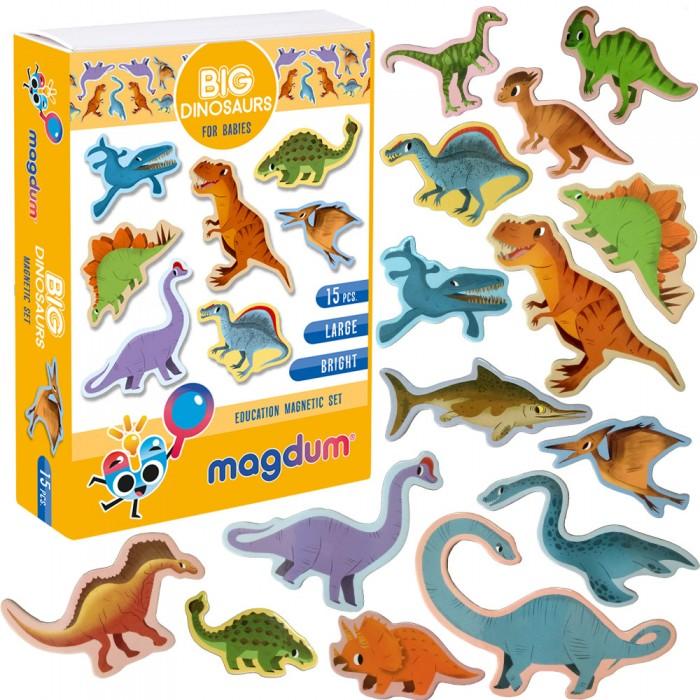 Набор магнитов Magdum «Большие динозавры» 15 магнитов