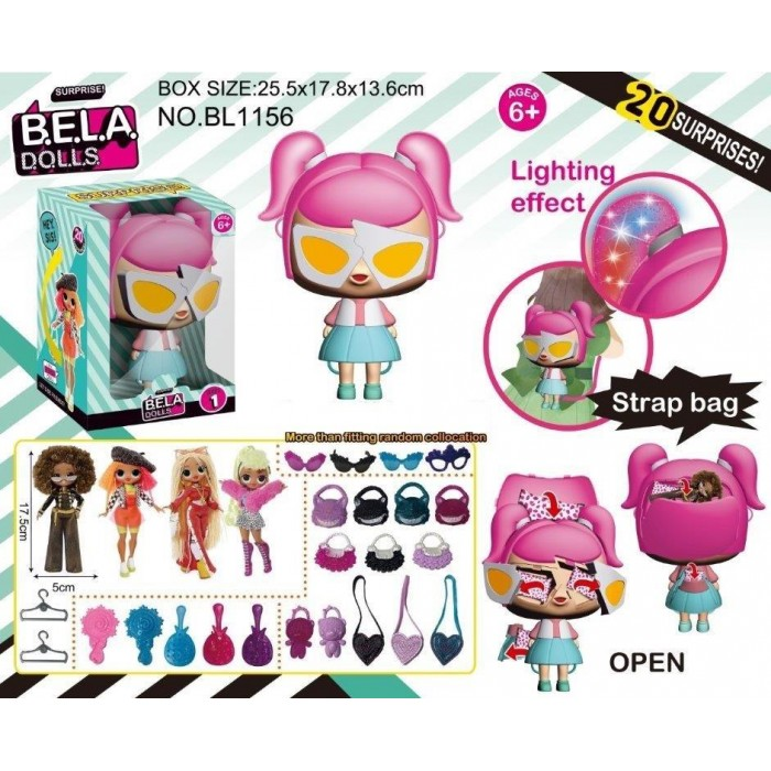 Кукла Bella Dolls, кукла 17,5см+сюрпризы: одежда