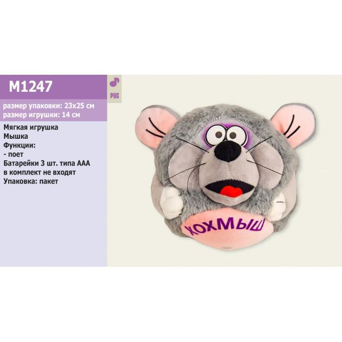 Мягкая игрушка Мышка 14см, музыкальная