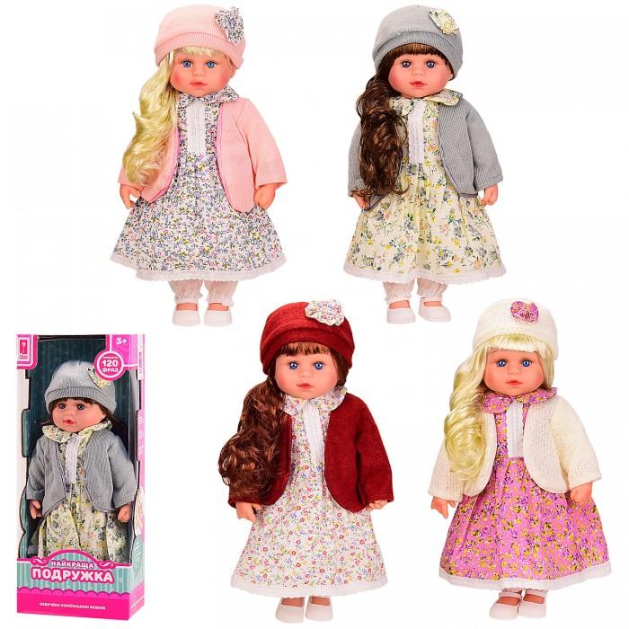 Кукла «Найкраща подружка», озвучка украинская, 38 см