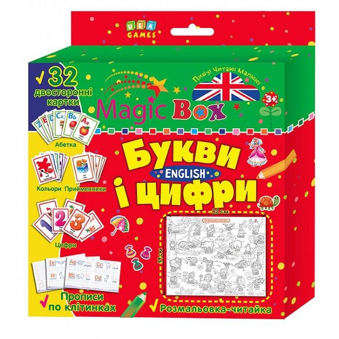 Книга Magic box. Букви і цифри. English