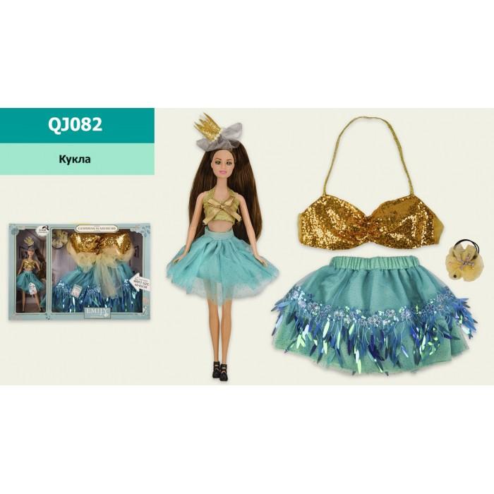 Кукла Emily 29см, в наборе юбка для ребенка