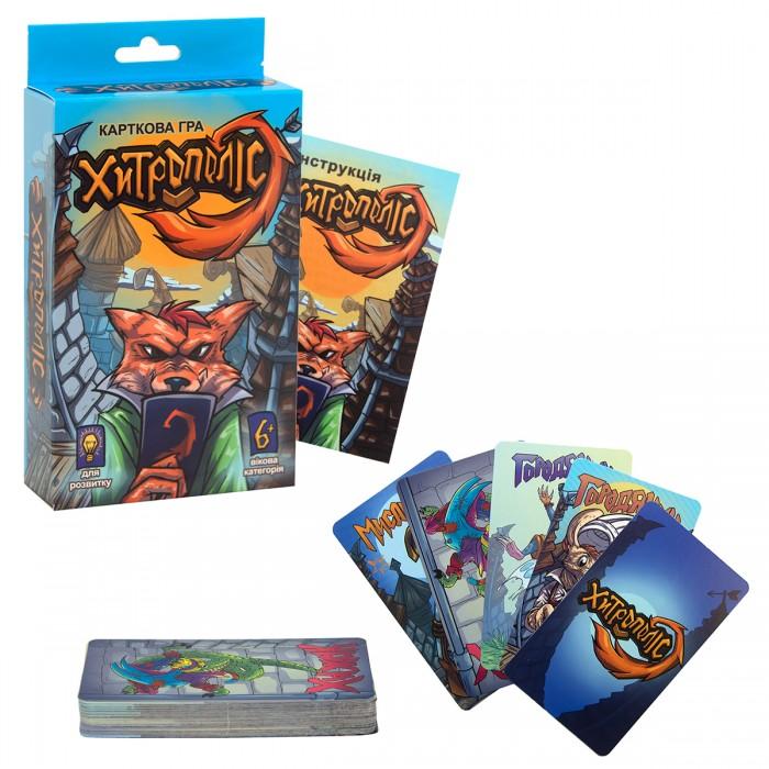 Игра карточная Хитрополис