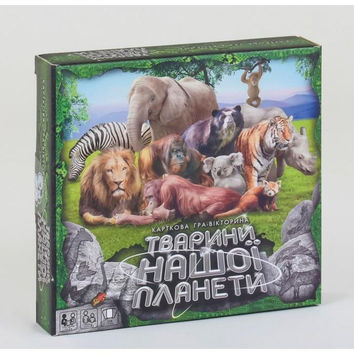 Игра настольная Животные нашей планеты 2 рус.