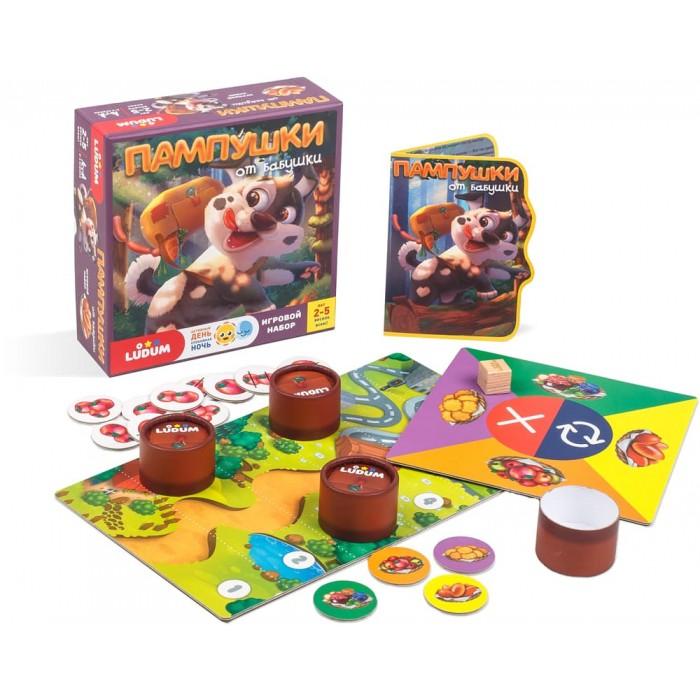 Игровой набор «Пампушки от бабушки» игра+рассказ+аудиосказка