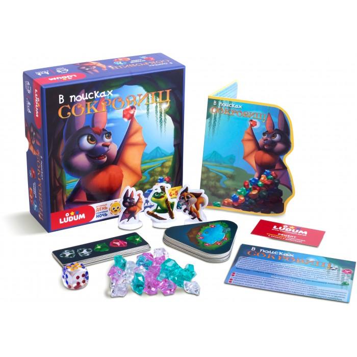 Игровой набор «В поисках сокровищ», игра+рассказ+аудиосказка