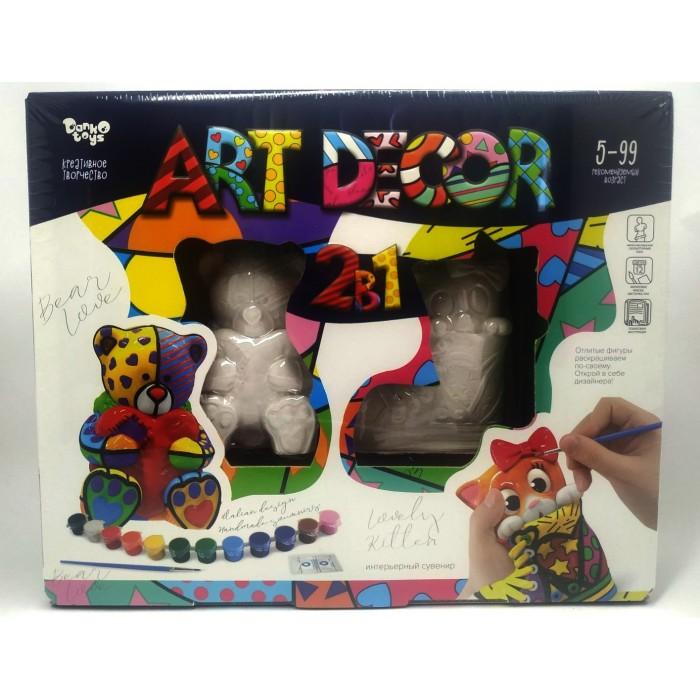 Креативное творчество «ART DECOR» 2 в 1