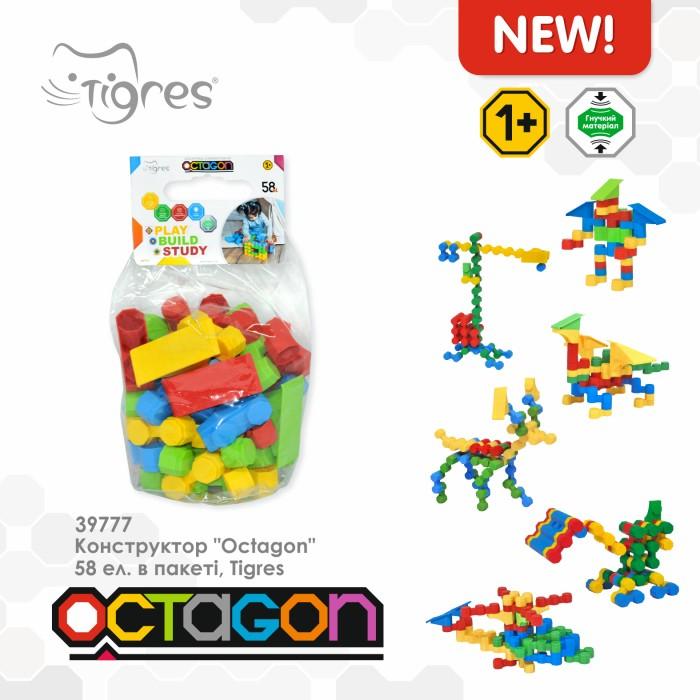 Конструктор «Octagon» 58 элементов