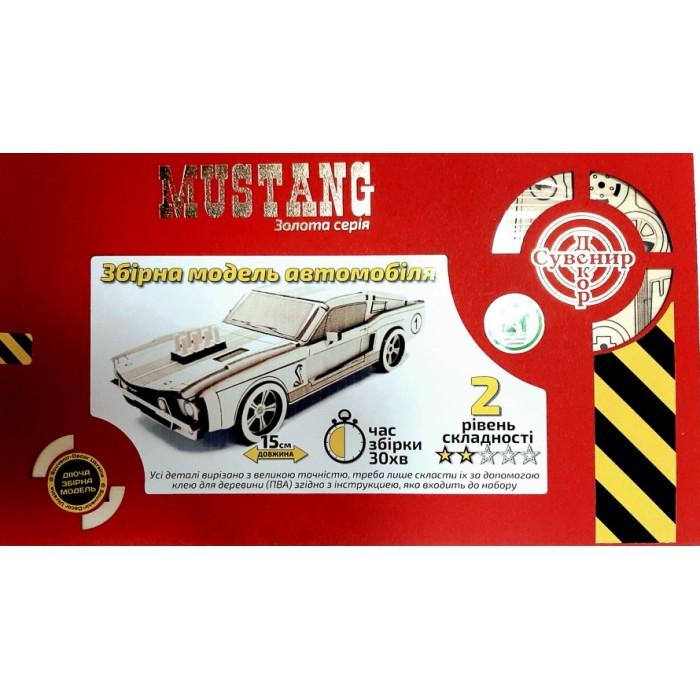 Конструктор деревянный3D Автомобиль «Mustang», Золотая серия