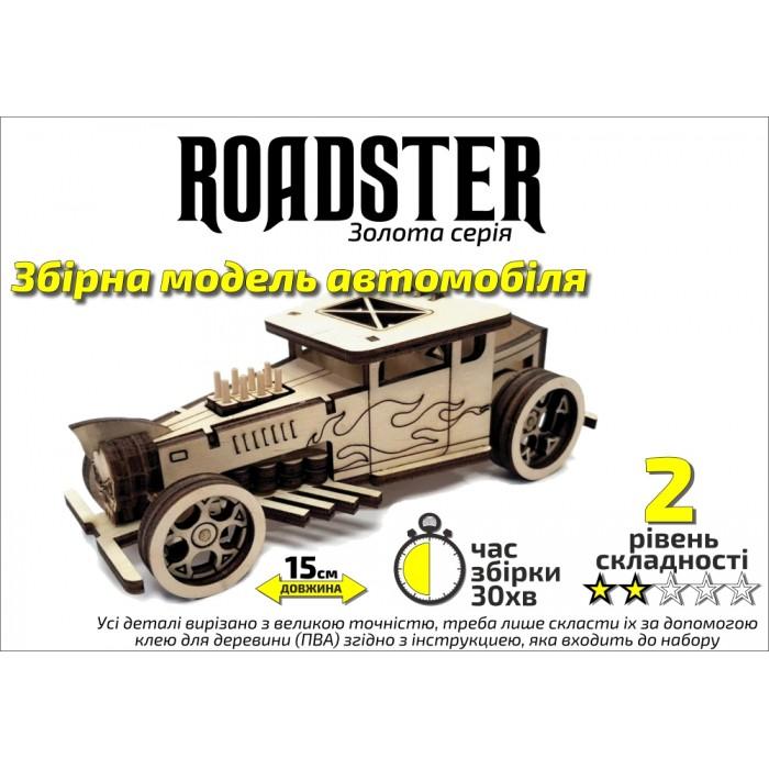 Конструктор деревян., 3D Автомобиль «Roadster» Золотая серия