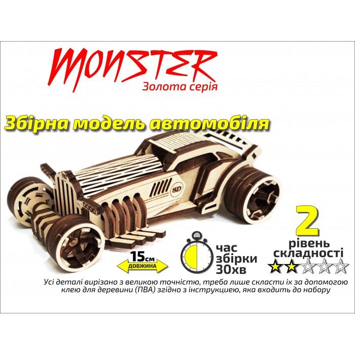 Конструктор деревянный 3D Автомобиль «Monster», Золотая