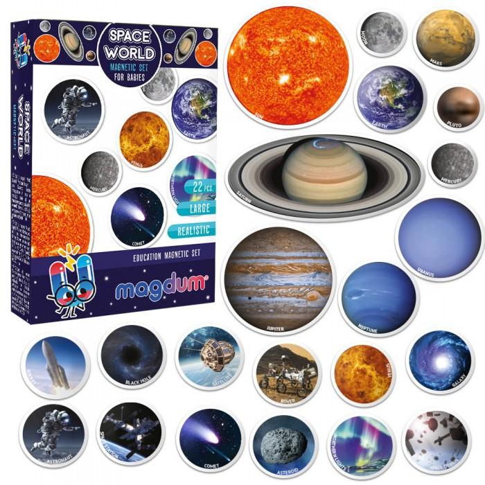 Набор магнитов «Space world», 22 магнита Magdum