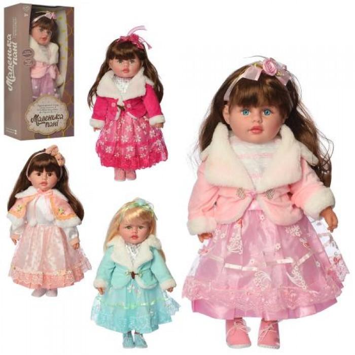 Кукла «Маленька Пані» 50см, мягконабивная, на батарейках