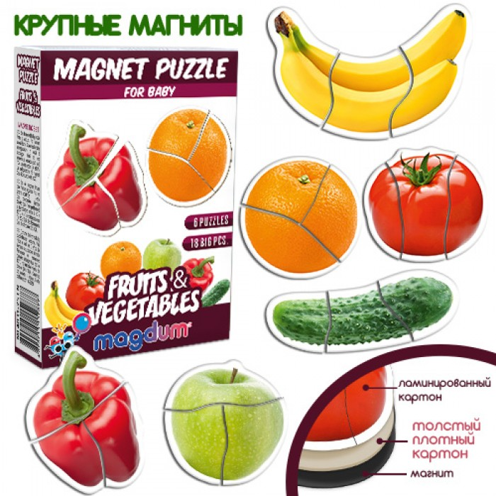 Набор магнитных пазлов «Fruits and vegetables» Magdum