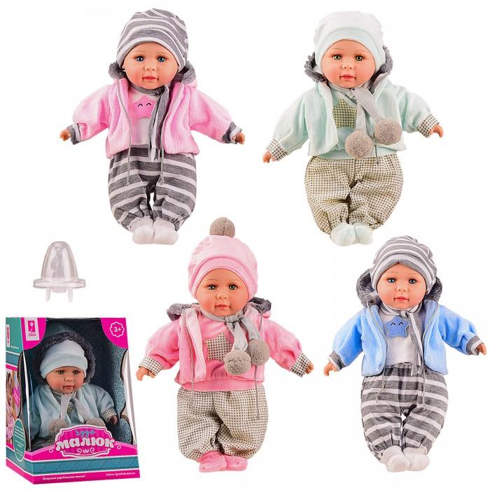 Пупс «Чудо малюк», мягконабивной, 37см, на украинском