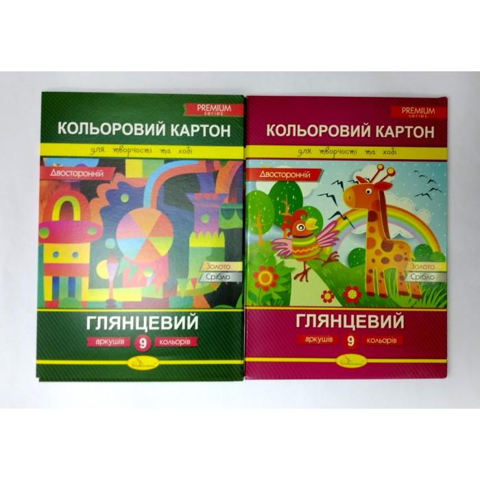 Набор двустороннего цветного картона А4, 9 листов