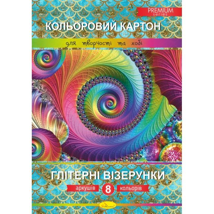 Набор цветного картона «Глітерні візерунки» Премиум А4