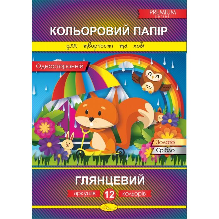 Набор цветной бумаги А4, 12листов, дносторонний, Premium