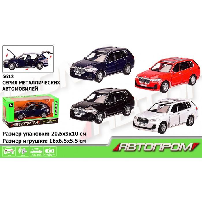 Машина «АВТОПРОМ» BMW X7, 1:32 на батарейках
