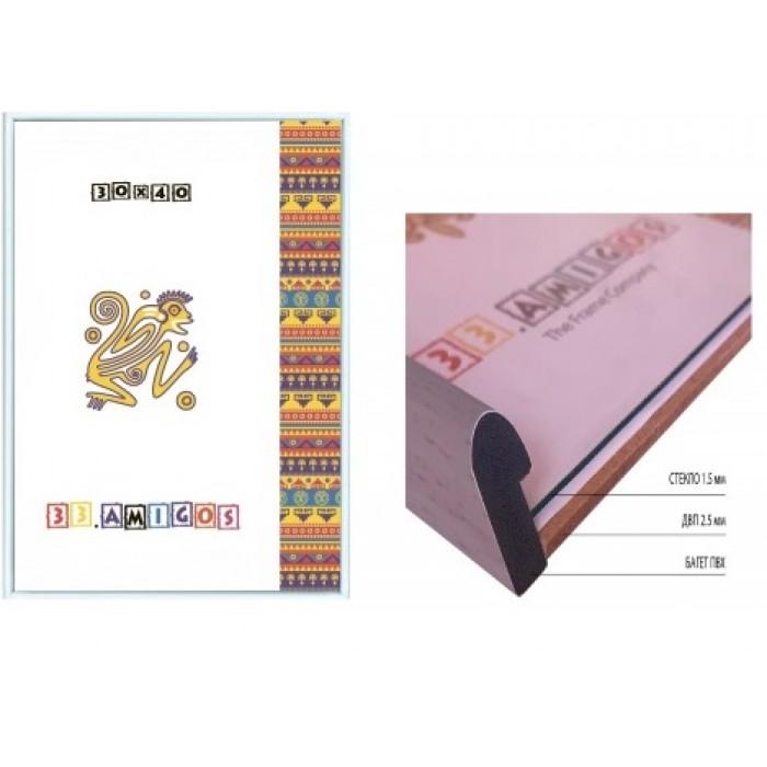 Рамка для алмазной мозаики, 30*40см, оргстекло 2 мм