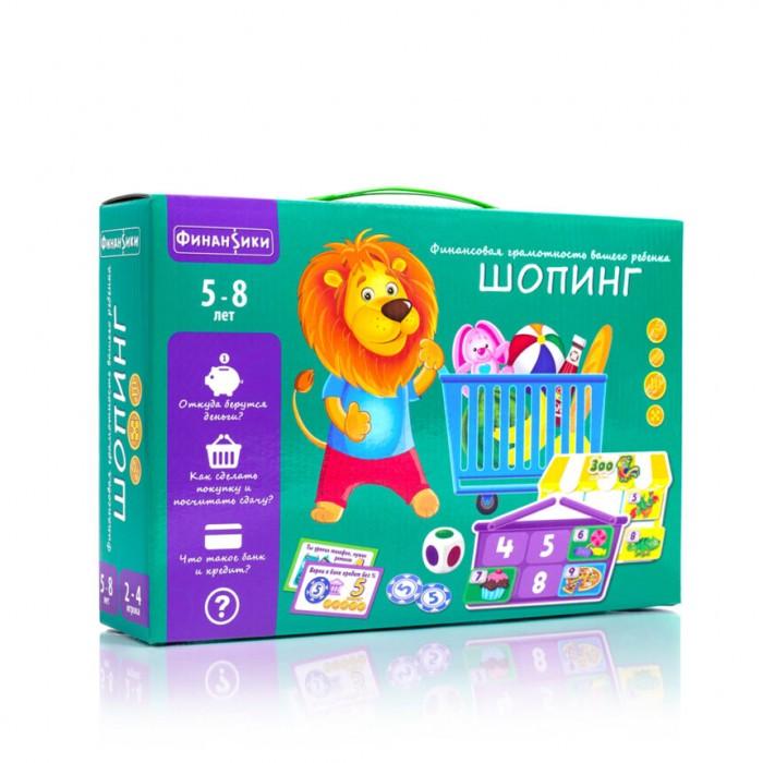 Игра настольная  «Шопинг» русский