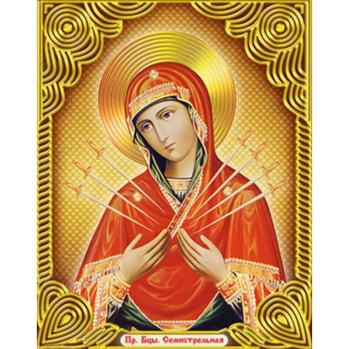 Алмазна мозаїка «Богородиця Семистрільна», 30 * 40см, з рамками