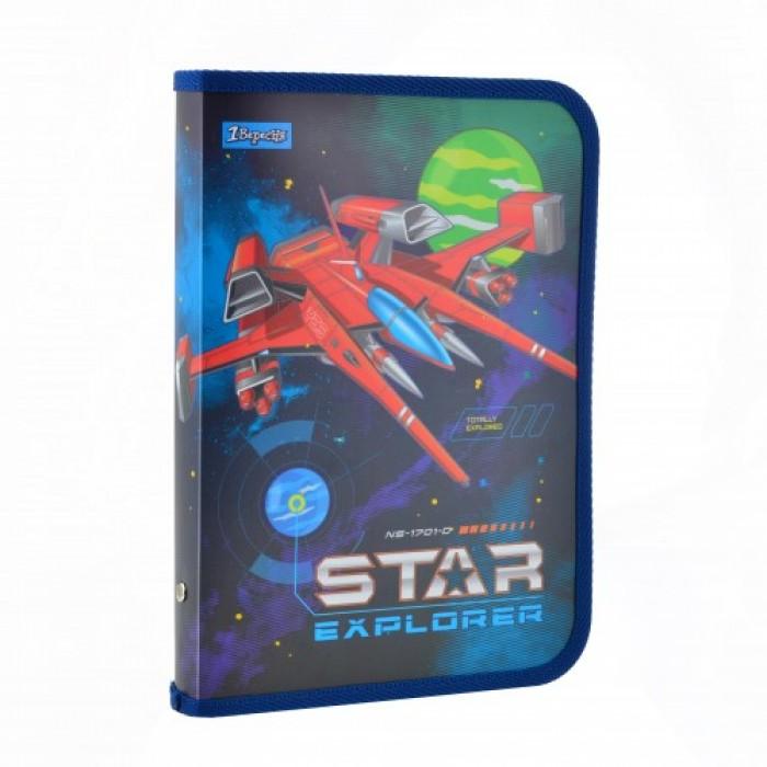 Папка для тетрадей В5 «Star Explorer», пластиковая,на молнии