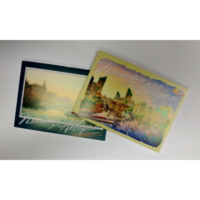 Альбом для акварели А5, 15 листов клееный