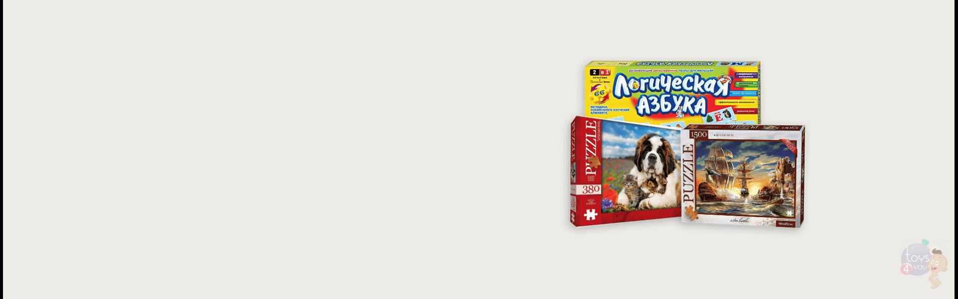Danko toys – яркие игрушки для детей разного возраста|Игрушки не только развлекают малыша, но и способствуют его развитию. Это пазлы, игровые наборы, мягкие игрушки и другие. Все товары соответствуют санитарно-гигиеническим нормам.